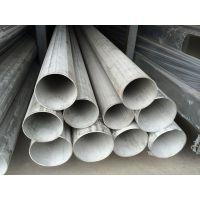 供应ASTM不锈钢管 美标304不锈钢酸洗管(A778 A312)