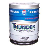 齐鲁环氧富锌底漆,防锈,保护作用,耐水,耐气候,耐腐蚀。