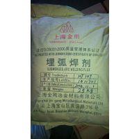 广东总经销上海金刚HJ107不锈钢焊剂 不锈钢埋弧焊剂 轧辊焊剂