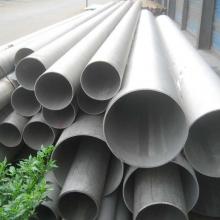 著名卫生级不锈钢管批发 价格低廉