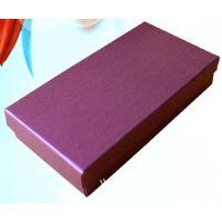 精美钱包礼品盒  天地盖长款 首饰盒 礼物盒  硬纸盒可订做