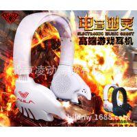 正品狼蛛 电音幽灵USB头戴式电脑竞技游戏耳机潮 耳麦克风带话筒