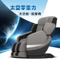 【翊山ESIM推荐】按摩椅生产企业/人性化的按摩手法/超真体感 明星产品 全网震撼价