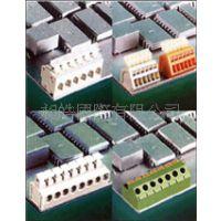 供应組合式接線端子台,模組式接線組,PCB端子台 , 保護元件