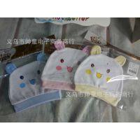美酷婴童品牌系列新生宝宝胎帽,害羞的小熊婴儿护头保护帽7095