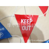 供应/PVC三角串旗,警示旗,彩旗,安全旗