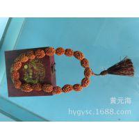 金刚菩提 三瓣长寿金刚提珠念珠 挂件车挂 佛教用品