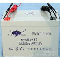供应12V85AH太阳能胶体蓄电池6-CNJ-85