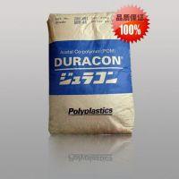 供应POM/日本宝理/HP270X 高刚性高流动注塑级标准产品