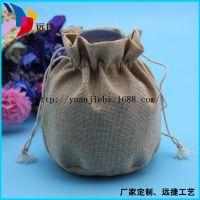 供应陈年麻布酒袋  天然麻布袋 圆底麻布袋 麻布袋厂家生产定制