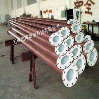 供应优质四氟管道、聚四氟乙烯管道、耐高温PTFE四氟管道