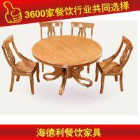 厂家特价 中高档松木餐台 餐厅桌子 厂家专业生产 深圳海德利家具 专业餐饮家具定制