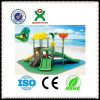 户外游乐设备 幼儿园滑梯 儿童滑梯 小博士组合滑梯 QX-058D 广州奇欣