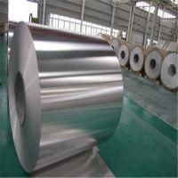 厂家直销5086、6060铝合金可定做各种规格