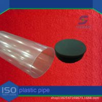 PVC画轴包装透明塑料圆管 可定制