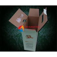 【兰州创赢】定做手提礼品盒 包装盒 纸盒 彩盒 瓦楞箱等印刷品
