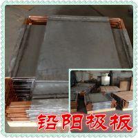 专业生产电积铜铅阳极板 江铜 富春江冶炼合作厂家