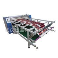 天利TL-1700多功能油加温滚筒印花机 服装热转印机