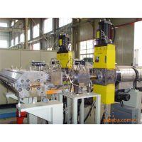 供应PETG共挤片材生产线塑料成型机
