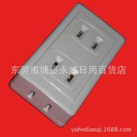 特价供应日本标准三位排插座