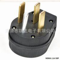 厂家直销美式四孔插头 50A125V250V工业插座插头 NEMA L14-50P