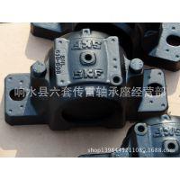 精品供应SKF轴承座,SNL507-605轴承座,批量价优13625139580