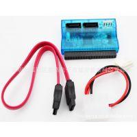 供应安普泰科IDE/SATA双向转换卡 双SATA插口 带电源线 转换器