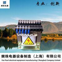 温州控制变压器市场 JBK变压器哪家好200W 300W制造厂家 机床变压器安装尺寸 控制