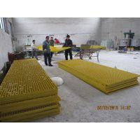 湖北襄樊销售批发【玻璃钢格删】防滑板 洗车房玻璃钢漏水板