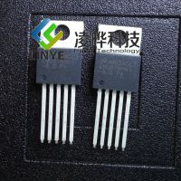 集成电路IC  NS/国半 LM2576HVT-5.0 TO-220 只做全新原装正品