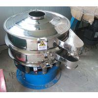 振动筛 石墨粉用的过滤设备 清理杂质和大小颗粒 圆形震动筛选机