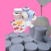 纸张隔离剂批发 隔离剂供应厂家