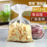 9*13*8 平口袋 包装袋 塑料袋 礼品袋 透明加厚 100只价