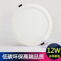 【工业集采】厂家批发节能led筒灯12w圆形室内灯具LED筒灯DR12