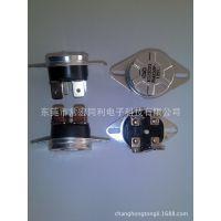 KS302小家电储水式热水器20A双极大电流温度控制器开关