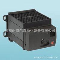 厂家供应CS130系列高性能暖风型加热器 车载加热器