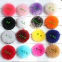 现货供应8cm獭兔毛球手机壳毛球挂件饰品毛球高性价比獭兔毛