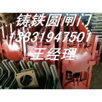 江阴1200圆形铸铁水闸管道放水闸