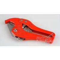 供应管子割刀 PVC PPR切管器 兴盛牌割刀
