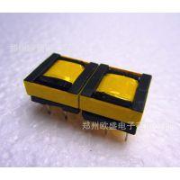 供应EPC  EFD 系列电感 LED灯用贴片变压器