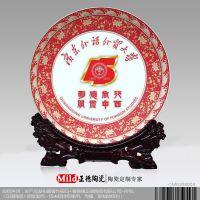 景德镇陶瓷大瓷盘生产厂家