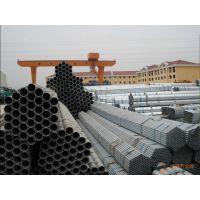 供应1寸热镀锌钢管规格,友发1寸镀锌管价格代理商