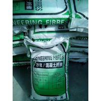 砂浆混凝土用聚丙烯(pp)纤维