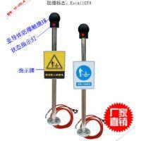 厂家供应石油化工厂专用人体静电接地报警装置/静电释放器