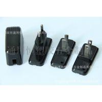 【供应充电器外壳】688塑胶电源适配器外壳充电器外壳