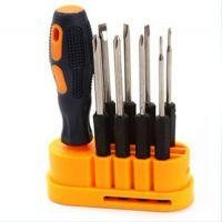 批发供应 8合1螺丝刀工具组合套装 螺丝批维修工具 电脑维修工具