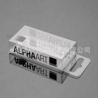 J2中空板元件PVC盒 电脑硬件PVC盒 文件資料手提PVC盒 名片PVC盒