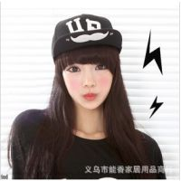韩国UP街舞帽小胡子平沿棒球帽小胡子刺绣嘻哈帽街舞帽批发