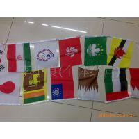 供应14*21厘米万国串旗,彩旗。