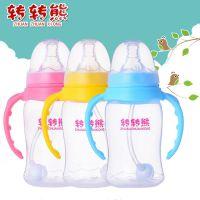 转转熊 高级有柄自动吸管PP奶瓶 150ml 婴儿标准口径奶瓶批发8036